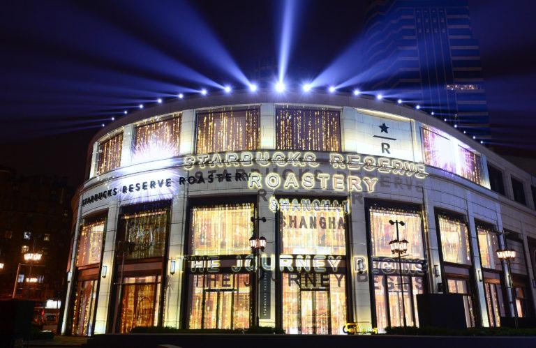 El starbucks de última generación se encuenetra en Shanghai