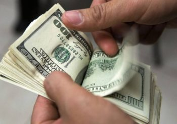Cómo afecta el dólar a la economía de Perú