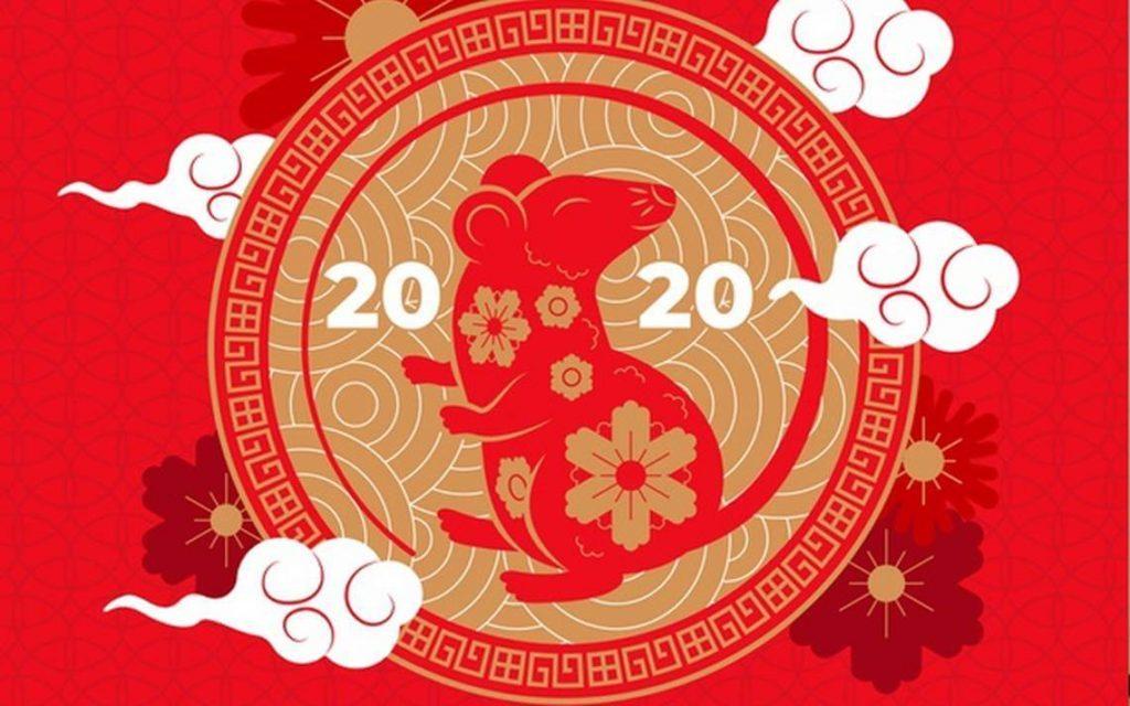 Cómo funciona el año nuevo chino